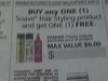15 Coupons Buy 1 Suave Hair Styling Product Get 1 FREE 8/6/2017