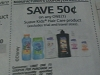 15 Coupons $.50/1 Suave Kids Hair Care 8/6/2017