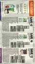 15 Coupons $3/1 Flonase 60ct + $6/1 Flonase 120ct 6/2/2019 + $2/1 Breathe Right 8ct 5/26/2019