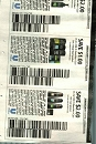 15 Coupons $2/1 Dove Men+Care Shower Foam + $1/1 Dove Men+Care Bar or Body Wash + $2/1 Dove Men+Care Hair Care 6/23/2019
