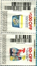 15 Coupons $1/1 Oxiclean Versatile Stain Remover + $.50/1 Oxiclean Stain Remover Pre Treater 8/7/2019
