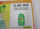 15 Coupons $2/2 Gain Dishwashing Liquid 21.6oz 9/7/2019