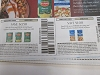 15 Coupons $.50/4 Del Monte Canned Vegetables + $1/3 College Inn Broth or Stock or Culinary Stock 1/1/2021
