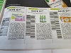15 Coupons $1.50/1 S Pellegrino Essenza Multipack + $1/3 S Pellegrino Sparkiling Natural Mineral Water 1L + $1.50/1 Sanpellegrino Momenti 1/15/2021