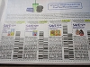 15 Coupons each $1/2 Crystal Light + 15 $1/2 Kool Aid + $1/2 Country Time + 15 $1/2 Mio Liquid 6/3/2018