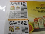 15 Coupons $2/2 Sundown Naturals Vitamin or Supplement + 15 $2/1 Adult Gummies 7/28/2018