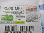 15 Coupons $2/1 Gain POWDER Liquid Detergent or Flings 7/28/2018