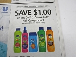 15 Coupons $1/1 Suave Kids Hair Care 9/8/2018