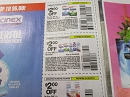 15 Coupons $2/1 12HR Mucinex + $2/1 Mucinex + $2/1 Children's Mucinex 1/20/2019