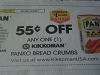 15 Coupons $.55/1 Kikkoman Panko Bread Crumbs DND 3/31/2018